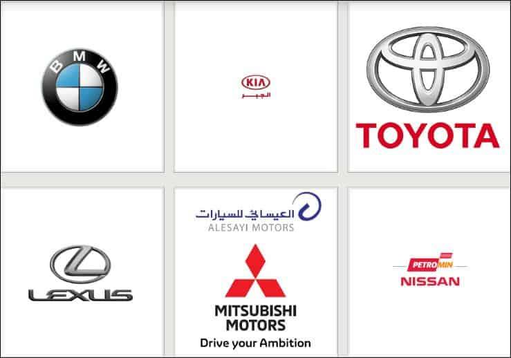 عروض السيارات في السعودية بالتقسيط من البنك الاهلي ماركات متنوعة
