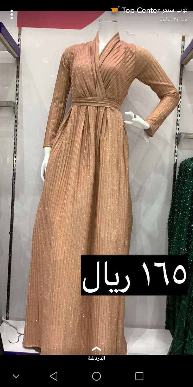 top center تخفيض فستان سواريه