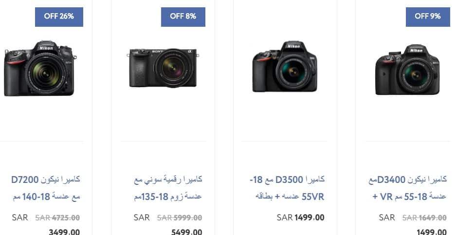 كاميرات عبد الواحد