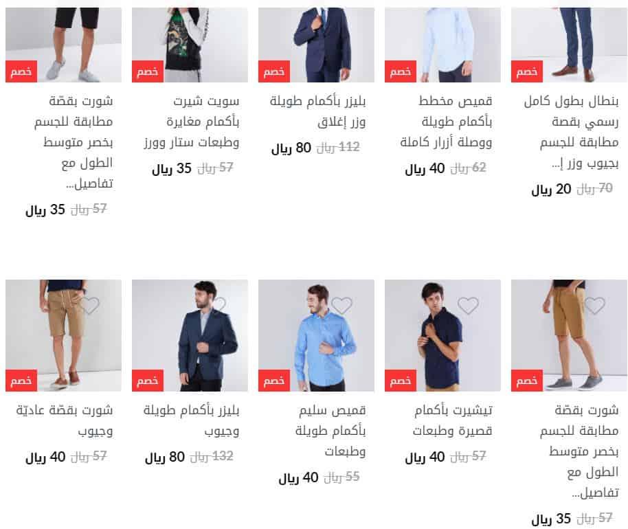 عروض city max ksa ملابس رجالية