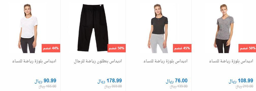 ملابس رياضية سوق كوم