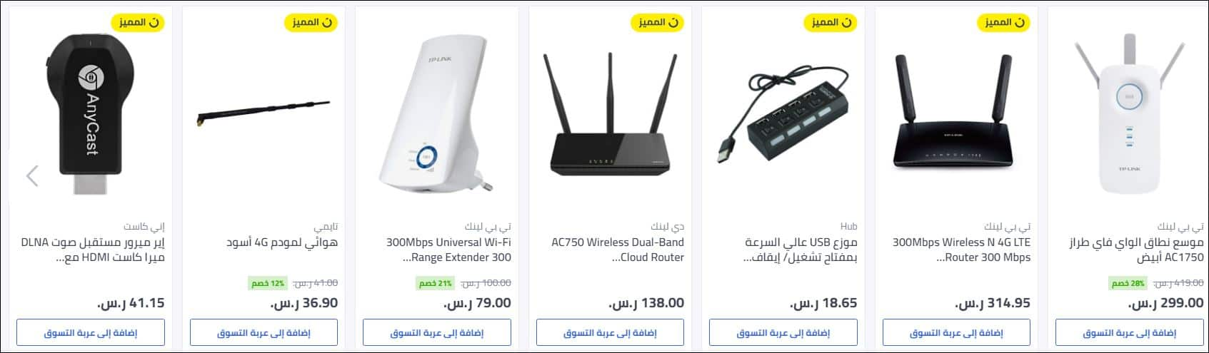 الكترونيات منتجات الشبكات