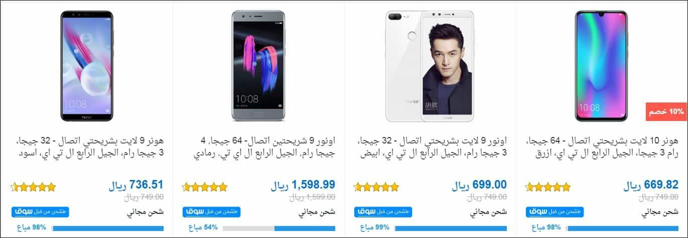 احدث عروض الموبايلات فى السعودية سوق هونر