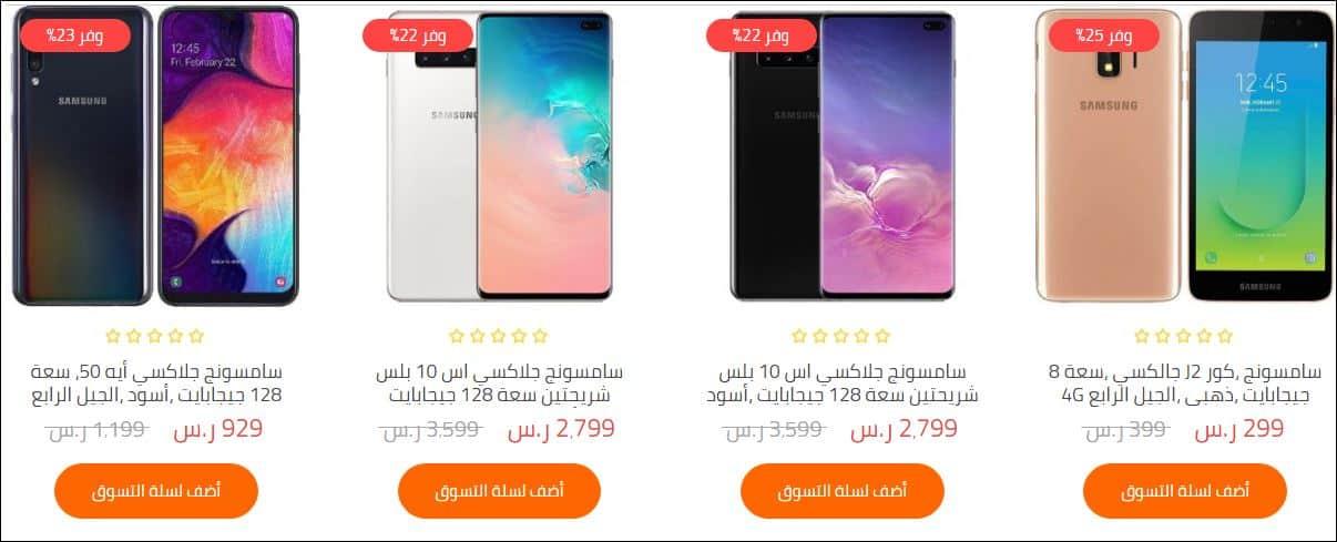 اسعار جوالات Samsung في الصندوق الاسود