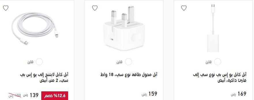 Extra ملحقات موبايل Iphone X