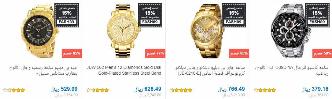 تخفيضات souq.com السعودية