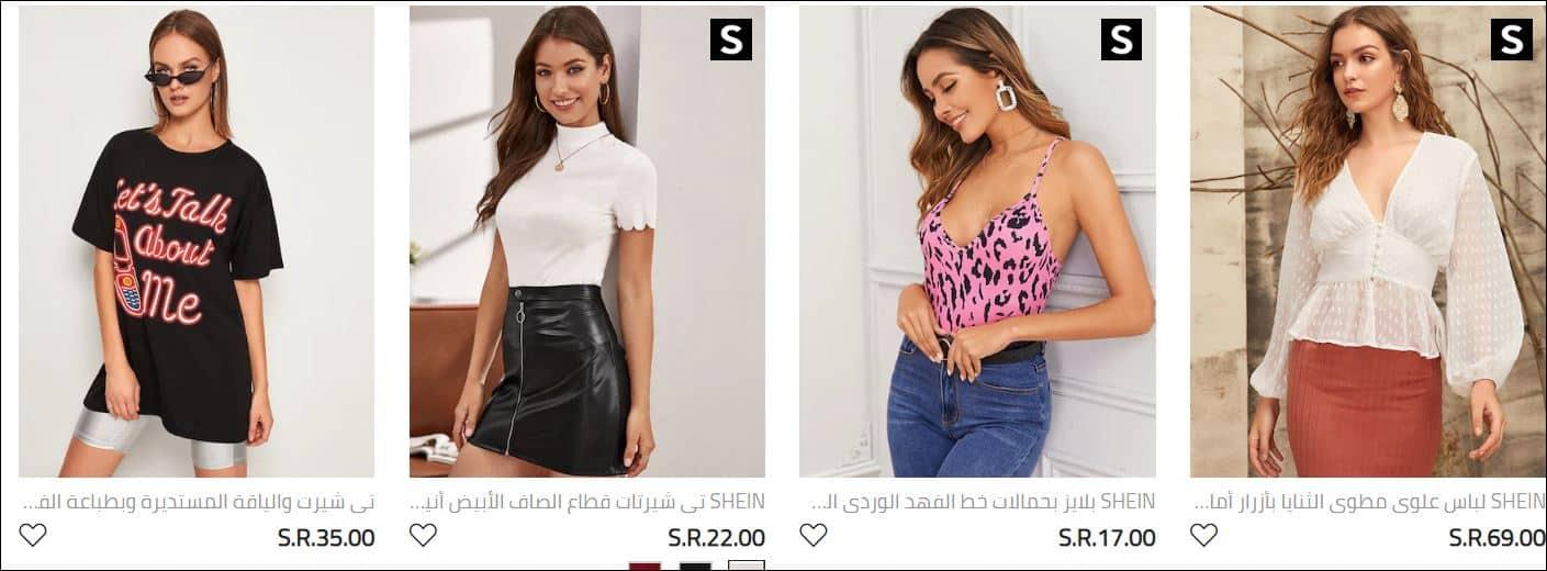 ملابس للنساء من شي ان