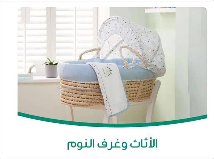 منتجات الاثاث وغرف النوم من مذركير