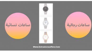 Photo of اسعار الساعات السويسرية في السعودية