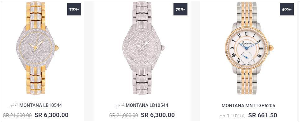 Swiss Corner Watches Prices montana