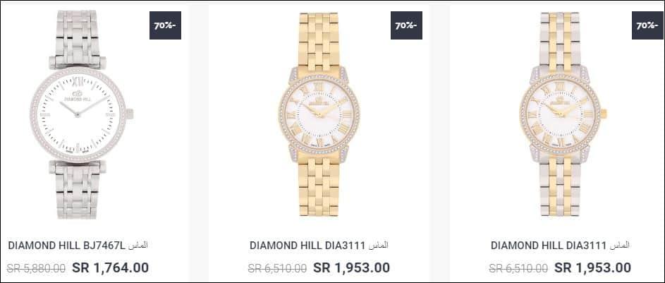 Swiss Corner Watches Prices diamond hill
