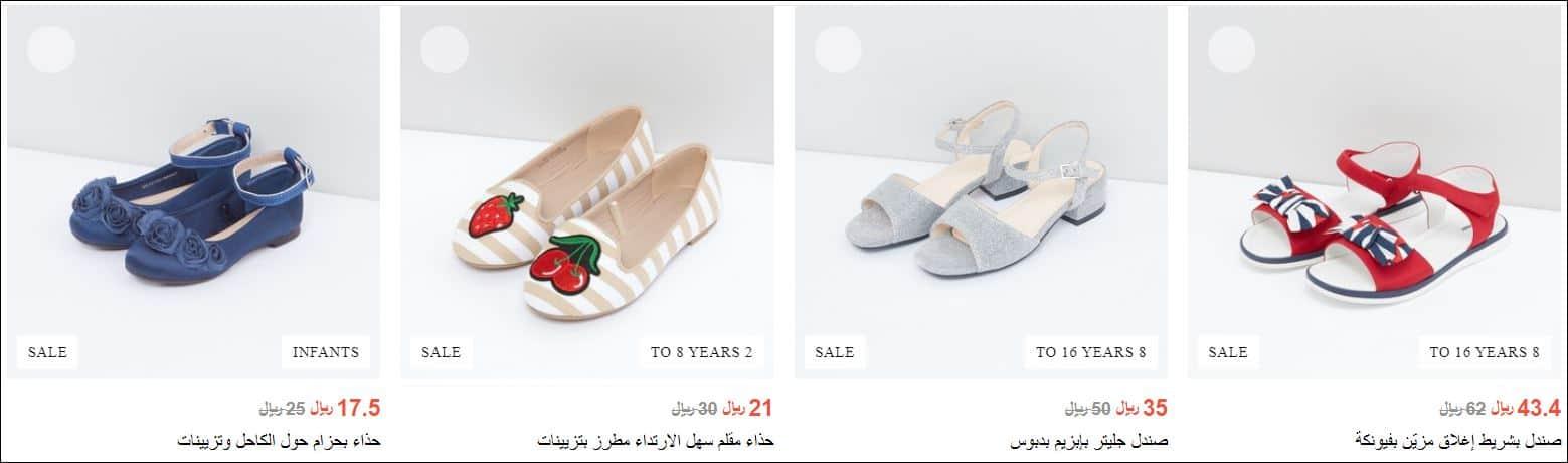 خصومات MAX على احذية الاطفال