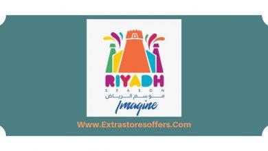 Photo of عروض موسم الرياض 2019