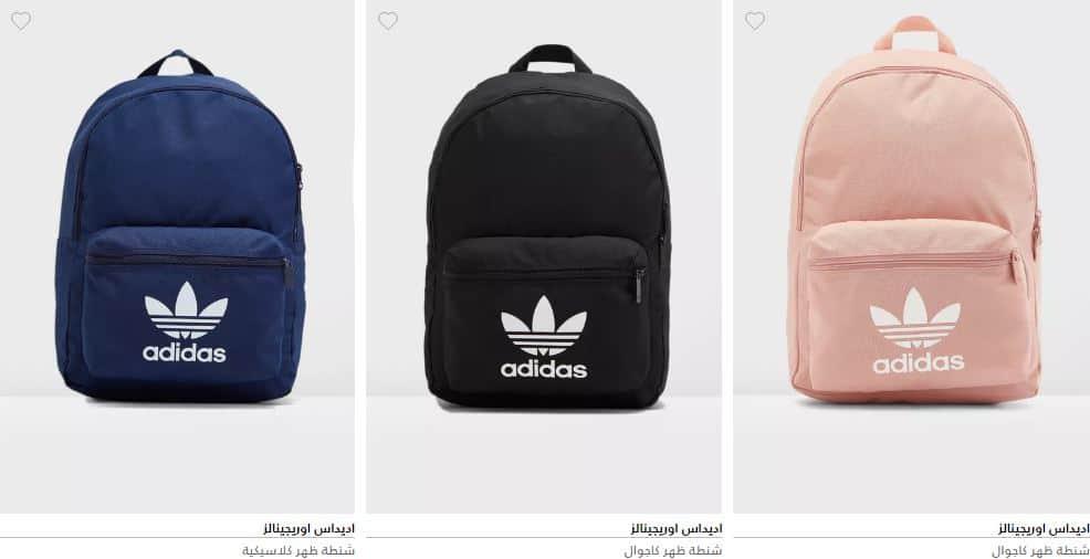 حقائب ظهر نمشي بالوانها المختلفة والمميزة