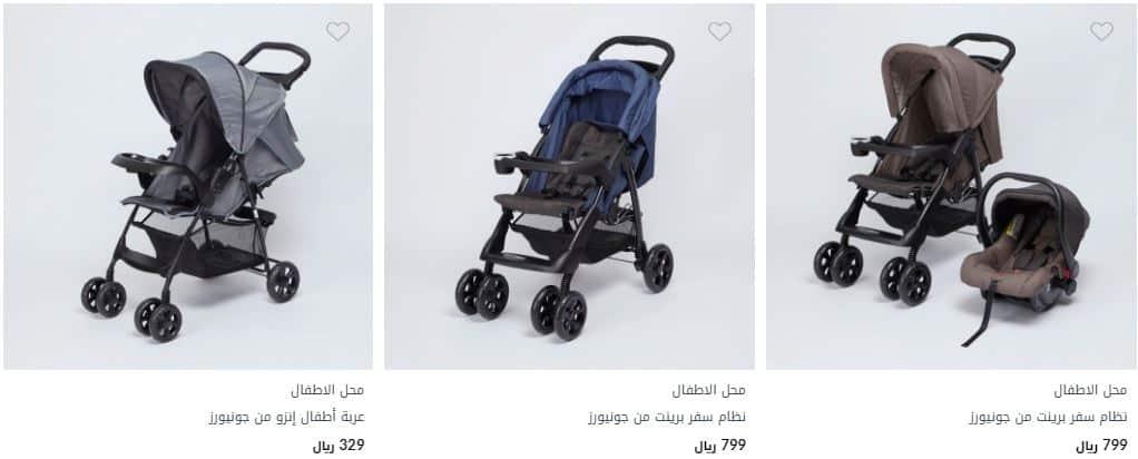 اسعار عربات الاطفال سنتربوينت