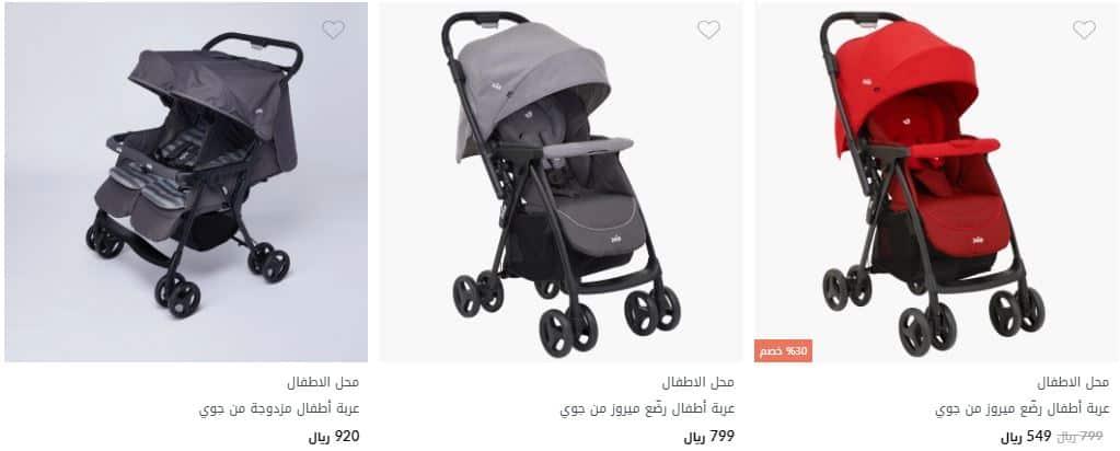 اسعار مميزة لعربات الاطفال من متاجر سنتربوينت