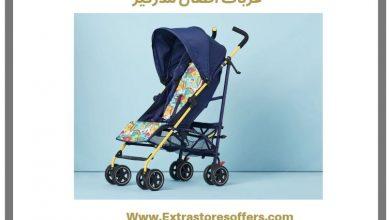 Photo of عربات اطفال مذركير خفيفة، تنقل وسفر