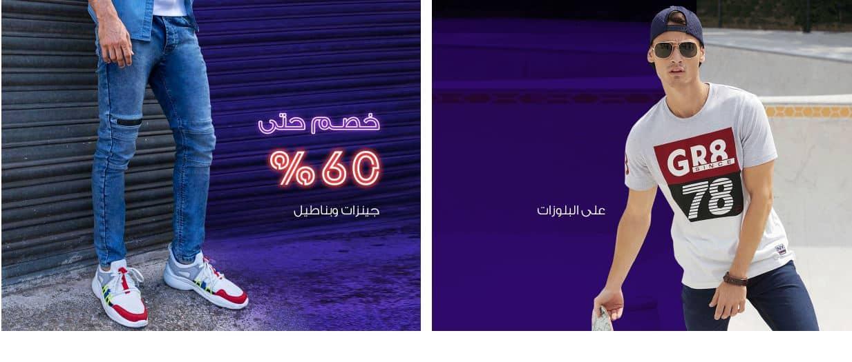 عروض الجمعة البيضاء في السعودية ماكس