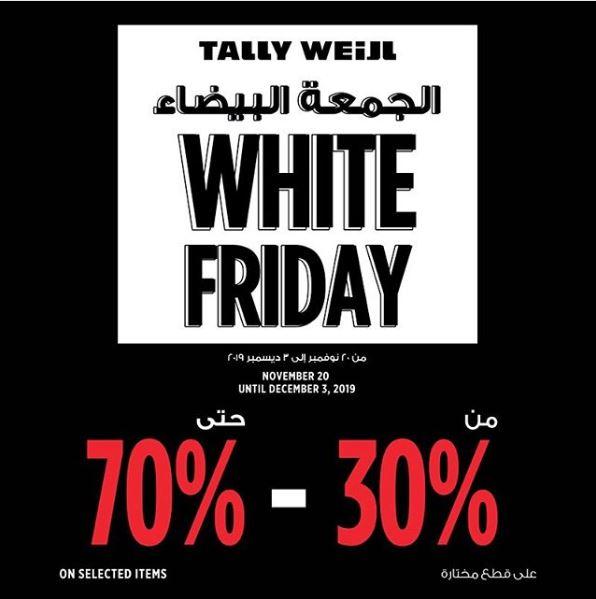 عروض الجمعة البيضاء 2019 تالي وايل