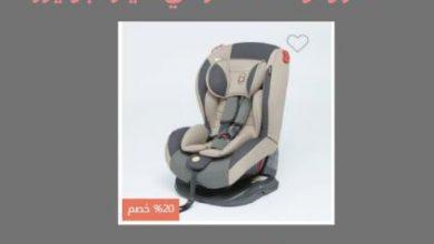 Photo of كرسي سيارة للاطفال جونيورز سنتربوينت