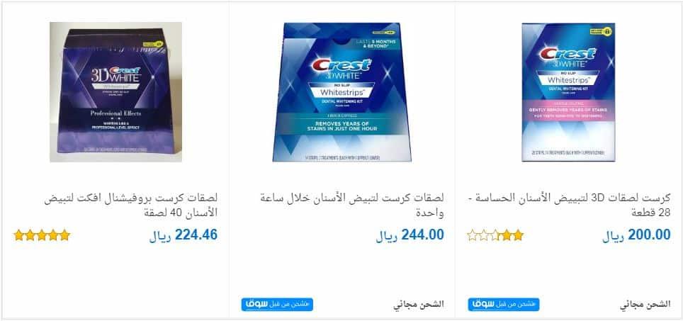 عروض لصقات CREAST من متجر SOUQ COM