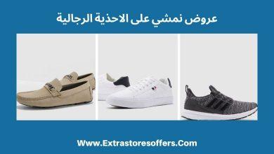 Photo of نمشي احذية رجالية بلاك فرايدي انواع وماركات عالمية