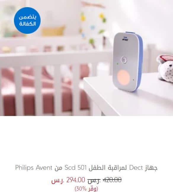 جهاز مراقبة الطفل من مذركير