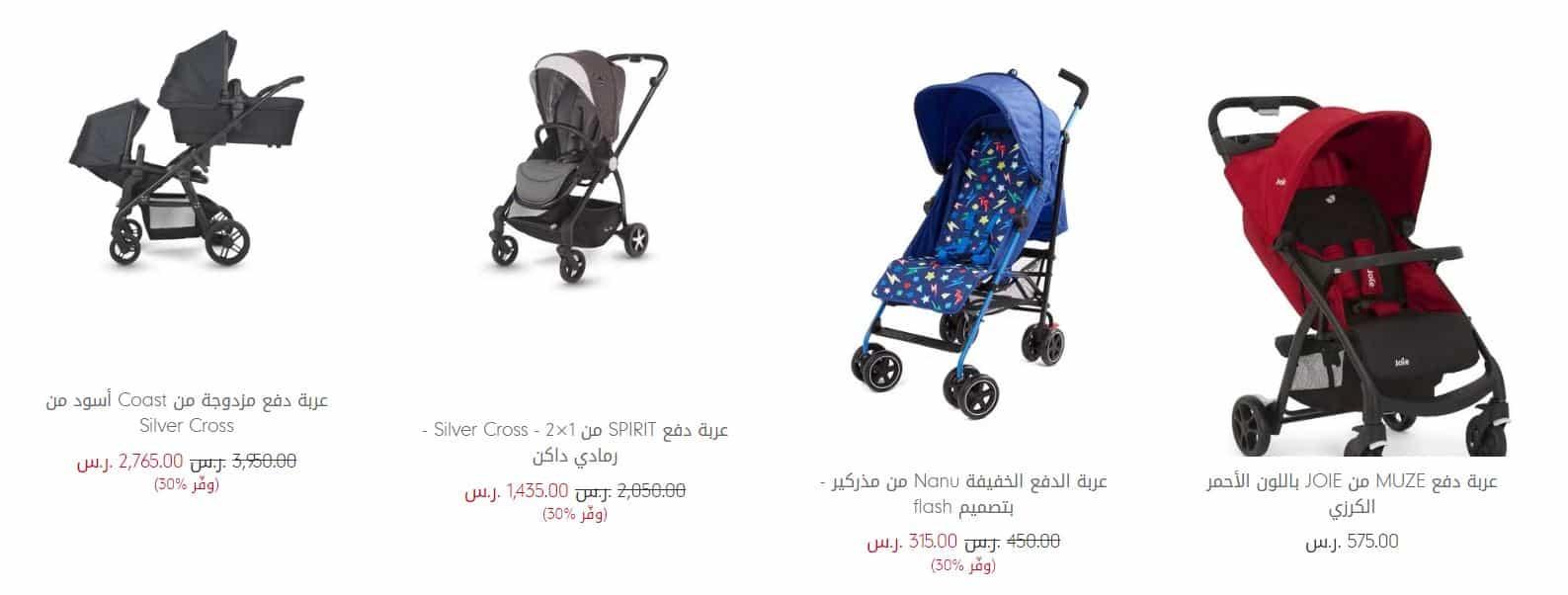 عربيات اطفال مذركير
