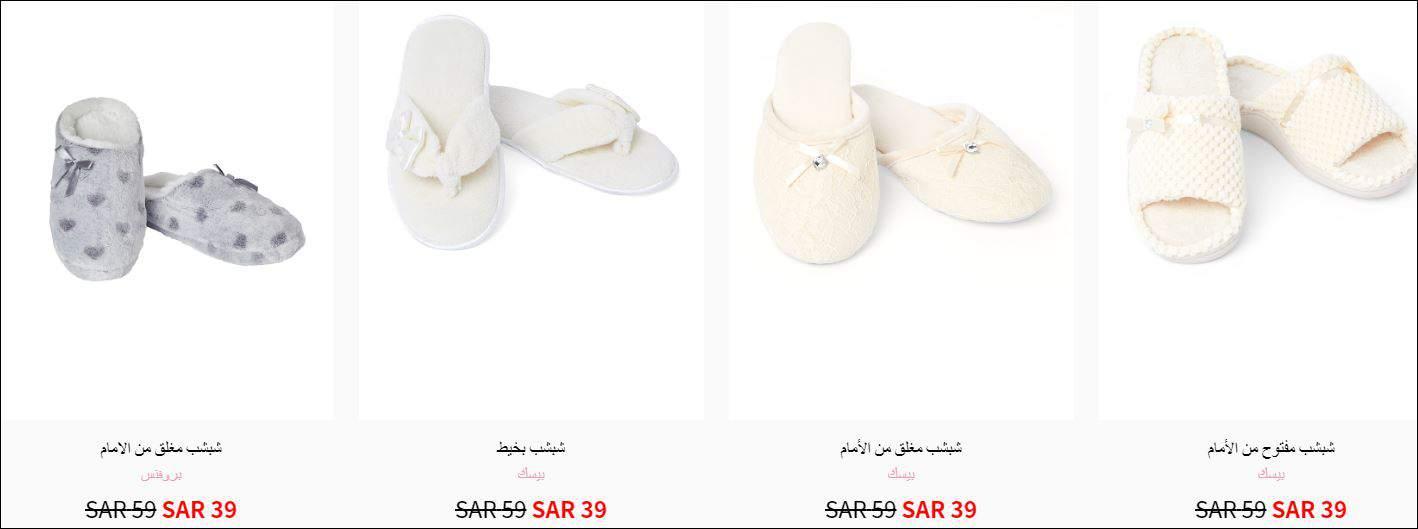 العروض الكبري في السعودية من nayomi