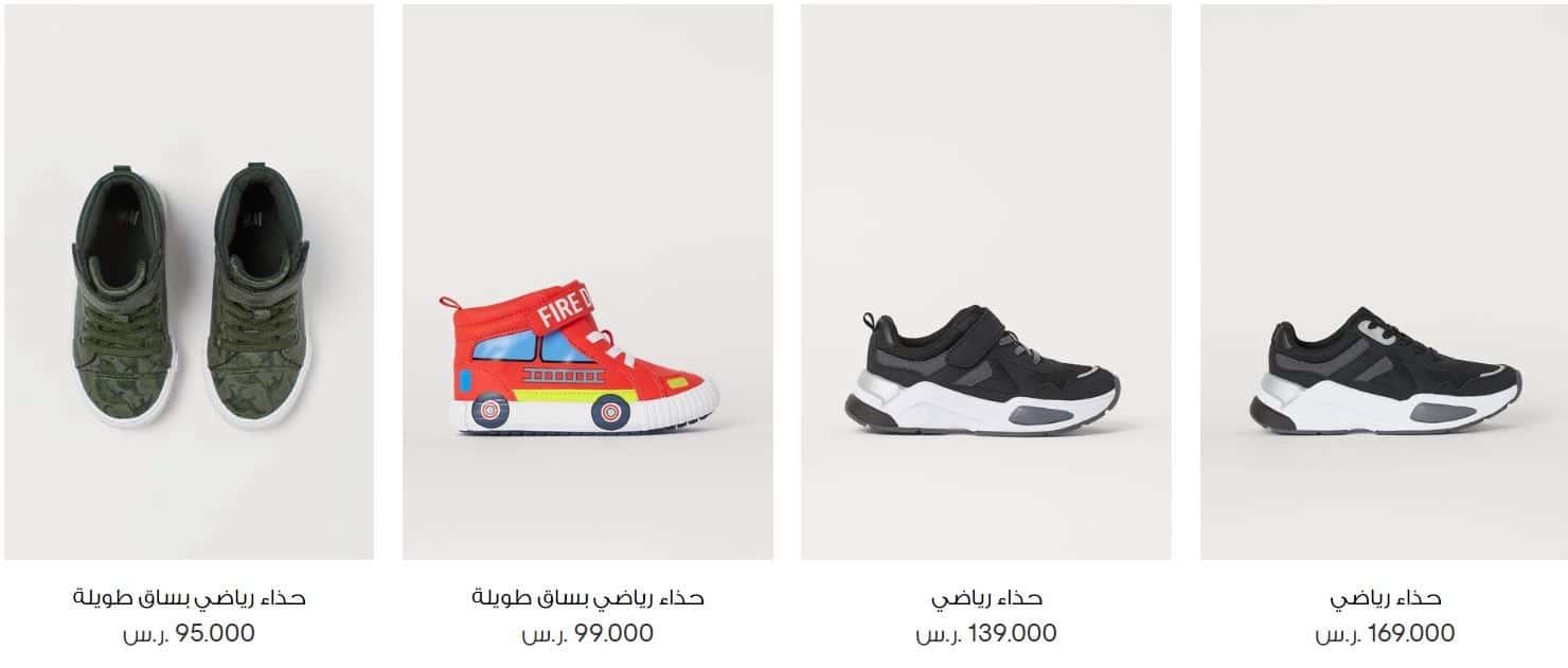 أحذية اولاد اتش اند ام للصغار