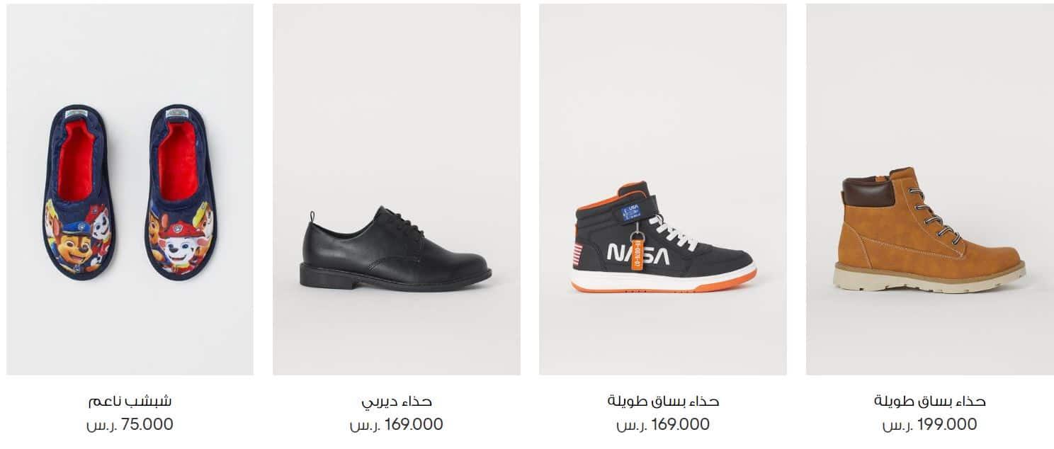 أحذية اولاد h&m للصغار