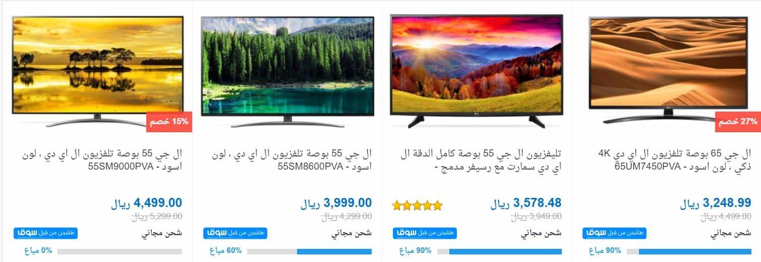 سوق كوم شاشات ال جي