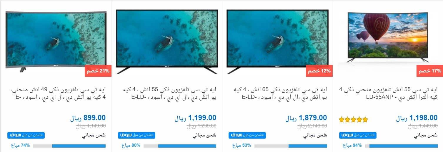 تليفزيونات ايه تي سيمن souq.com