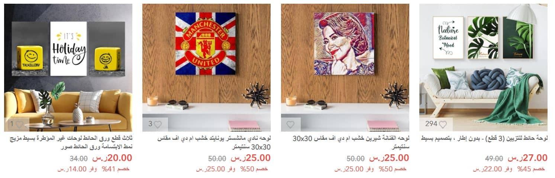 اسعار لوحات jollychic