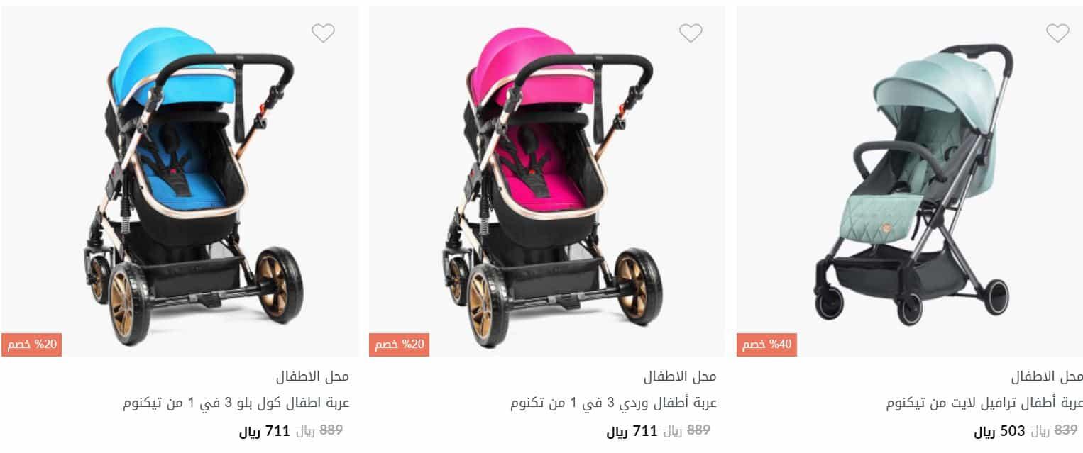 خصومات عربات اطفال centrepoint تنيكوم