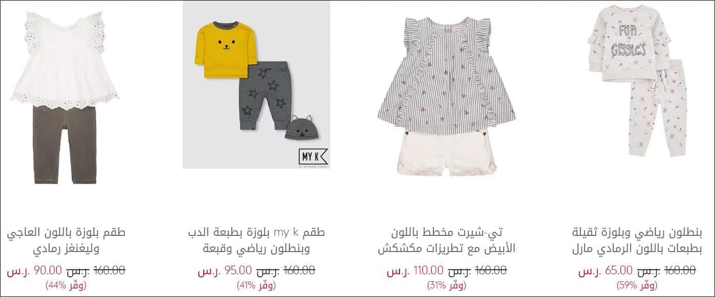 خصومات mothercare علي ملابس البنات