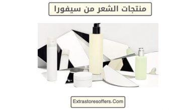 منتجات الشعر من سيفورا
