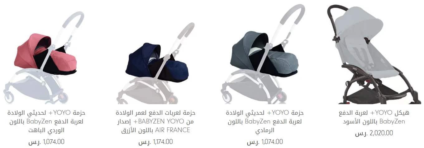 منتجات مذركير للاطفال عربات الدفع