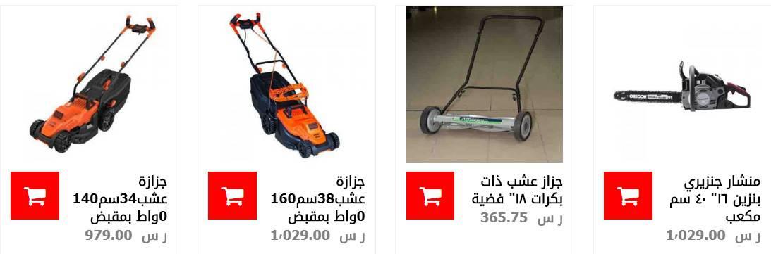 منتجات ساكو للحدائق جزازات العشب