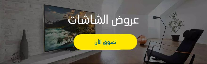 تخفيضات اقل سعرا من Extra