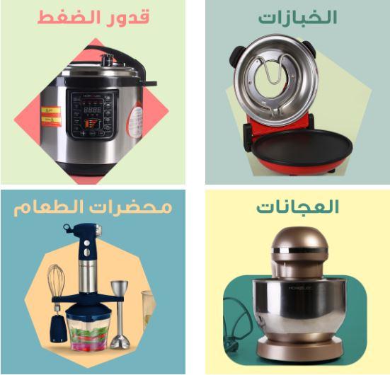 عروض قصر الاواني في رمضان 2020 قلايات