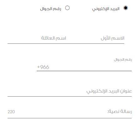 خدمة عملاء اتش آند ام