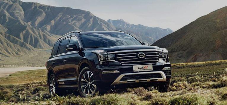 عروض رمضان جي أي سي الجميح GS8 2WD GL 2020