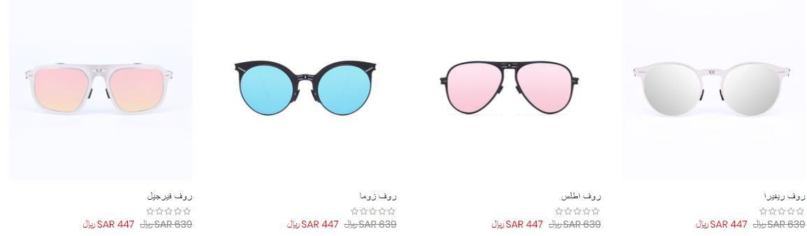 عروض رمضان 2020 من ايوا علي نظارات الشمس النسائية