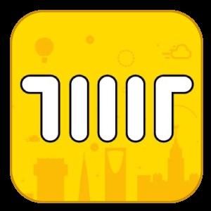 تطبيقات التوصيل تطبيق tamat تمت