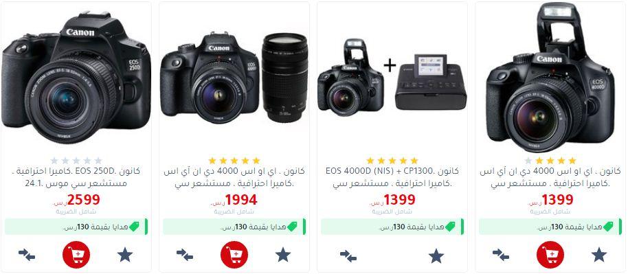 اسعار كاميرات كانون في جرير 2020 احترافية