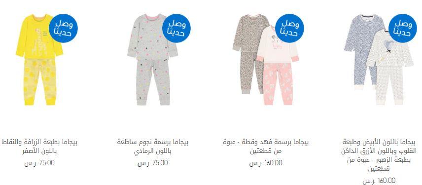 ملابس العيد من مذركير بنات