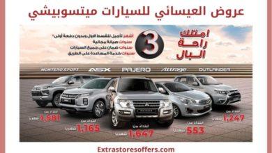 Photo of عروض العيسائي للسيارات ميتسوبيشي