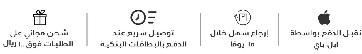 الدفع في موقع ستايلي السعودي