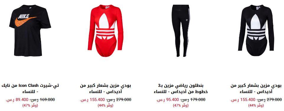 تنزيلات فوت لوكر السعودية اونلاين ملابس نسائية